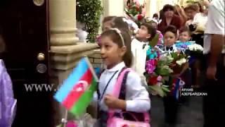 В Азербайджане проходит Республиканская олимпиада по русскому языку и литературе