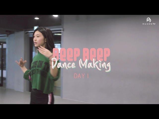Pronúncia de vídeo de beep beep em Inglês