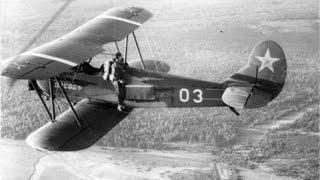 12 серия Оружие Победы: ПО-2 лёгкий ночной бомбардировщик