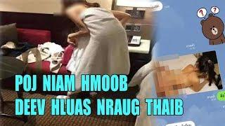 Hmong News 2017 - Poj Niam Hmoob Deev Hluas Nraug Thaib [Daughter In Law] Xov Xwm Hmoob 2017