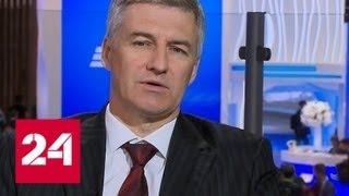 Глава Карелии: точками роста для региона станут развитие аквакультуры и рыбоводства - Россия 24