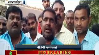 News World बीजेपी नेता गगनेन्द्र प्रताप सिंह और उनके समर्थक आक्रोशित