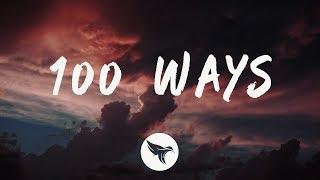 Austin Hull  - 100 Ways (Lyrics)