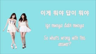 k will ft Davichi - You Call It Romance [ HAN/ROM/ENG ] Lyrics