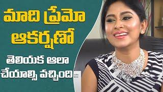 Chandramukhi Fame Manjula Interview   Naveena Hangout