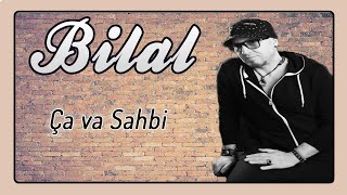 Cheb Bilal - Ça va Sahbi (Audio Officiel 2017) تحميل MP3