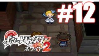 Drilbur  - (Pokémon) - Pokemon Black & White 2 * - Playthrough Part 12 - DRILBUR JOINS THE GOON SQUAD!