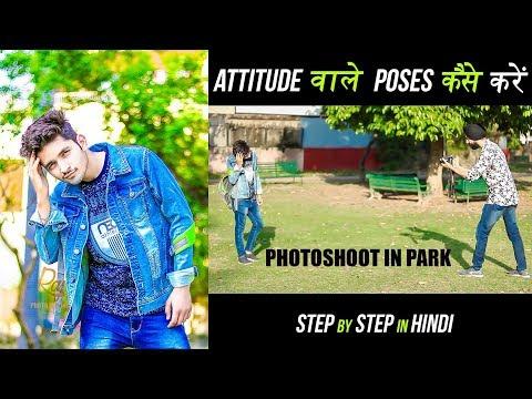 posing techniques with neeraj sharma