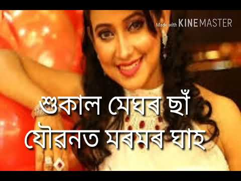 Very Sad Assamese Love Poem (Jaan) - смотреть онлайн на Hah Life