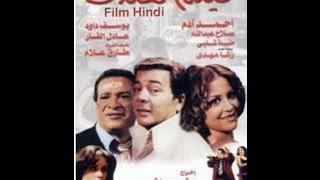 فيلم (( فيلم هندي )) كامل - DVDRip - النسخة الأصلية تحميل MP3
