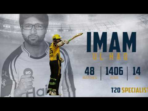 Imam Ul Haq | Retained Player for PSL 5