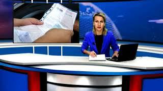 Новости Балхаша 09.08.2018