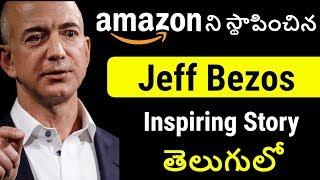 Amazon Founder Jeff Bezos Biography in Telugu | Inspiring Story of Jeff Bezos for Entrepreneurs