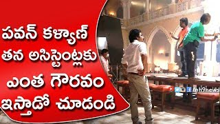 Pawan Kalyan Attitude towards his Assitants