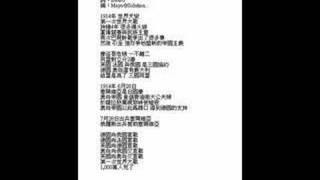 U-歷史A歌 《1914》