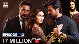 Meray Paas Tum Ho - OFFICIAL SOUNDTRACK Listen Audio: https://arydigital.tv/ost/mere-pass-tum-ho-ost  Download ARY Digital App:http://l.ead.me/bauBrY  Read Now: https://bit.ly/2qn6BLD  Sometimes even love is not enough to keep some people happy. Meray Paas Tum Ho revolves around the lives of an ordinary couple, Danish and Mehwish who have different needs and mindset which slowly drifts them apart.  Ayeza Khan as Mehwish is a beautiful girl from a middle-class family. She is married to Danish who loves her immensely. She has certain expectation from life which Danish is unable to fulfill.  Related: 'Meray Pass Tum Ho' drops a fascinating teaser!  Humayun Saeed as Danish is a simple and honest man who works in a government organization. His life revolves around his wife, Mehwish.  They are both leading a happy life, but despite Danish's best efforts, he is not able to give Mehwish the life that she desires.  Shees Sajji Gul as Roomi is the only son of Mehwish and Danish.  Adnan Siddiqui as Shehwaar is a rich and charming man. He has a cunning nature and knows how to manipulate people. He is the owner of a large company in which Mehwish starts working.   Mehar Bano as Anushey is a close friend of Mehwish who belongs to a well-off family.  Rehmat Ajmal as Aisha and Furqan Qureshi as Salman are the mutual friends of both Mehwish and Danish who are always there for them in time of need.  Hira Salman as Hania is the teacher of Roomi, Mehwish and Danish's son. She is also the daughter of Danish's colleague, Mateen Sahab.   In light of the aforementioned circumstances between Mehwish and Danish, will the latter's true devotion and love for the former ever be enough for her?  Written By: Khalil-ur-Rehman Qamar  Directed By: Nadeem Baig  Cast:  Humayun Saeed as Danish Ayeza Khan as Mehwish Adnan Siddiqui as Shahwaar Ahmad Hira Salman as Hania  Shees Sajji Gul as Roomi Mehar Bano as Anushey Mohammad Ahmed Furqan Qureshi as Salman  Rehmat Ajmal as Aisha Hira Mani  Watch Meray Pa