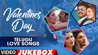 ❤❤❤Valentines Day❤❤❤Special Jukebox || Telugu Love Songs || Valentines Telugu Video Songs Jukebox