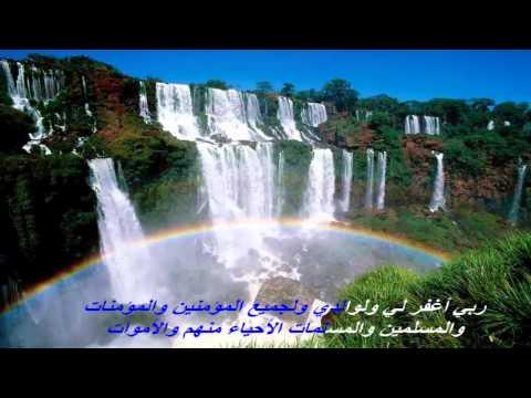 سورة الأحزاب كاملة بصوت الشيخ خالد الجليل