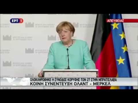 Άγκ. Μέρκελ: Η Ευρώπη βρίσκεται σε κρίσιμη κατάσταση