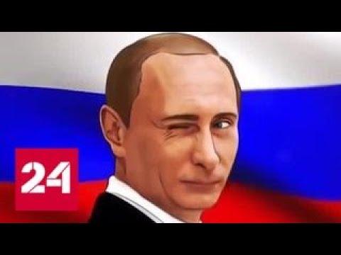 Песни о главном. Специальный репортаж Екатерины Сандерс - Россия 24