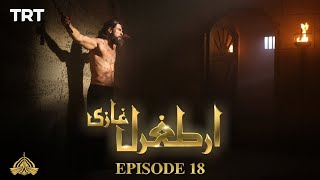 The hit Turkish drama show from TRT, Ertugrul Ghazi, is now available in Urdu, dubbed by PTV | Pakistan Television Limited. NEW EPISODES DAILY  SUBSCRIBE to never miss an episode http://youtube.com/c/trtertugrulptv?sub_confirmation=1 #ErtugrulYouTubeRecord #ErtugrulUrdu ------------- Follow on Instagram: https://instagram.com/trtertugrulptv Follow on Facebook:  https://facebook.com/trtertugrulptv Follow on Twitter:  https://twitter.com/trtertugrulptv  More from TRT Drama (English subtitles):  https://youtube.com/trtdramaen