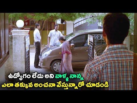 ఉద్యోగం లేదు అని వాళ్ళ నాన్న ఎలా తక్కువ అంచనా వేస్తున్నారో చూడండి | Dhanush Latest Movie 2019