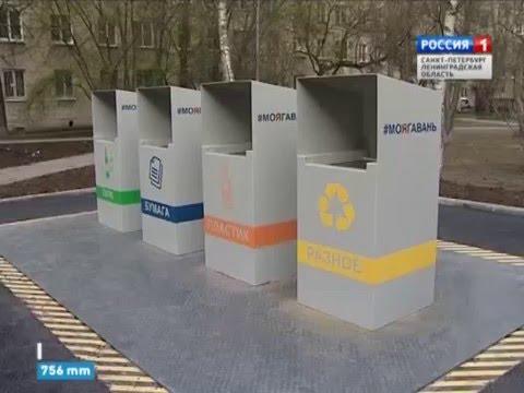 ECOLIFT™ - инновационная система сбора и подземного хранения твердых бытовых отходов