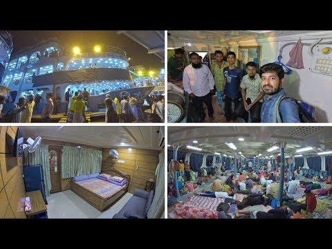 টিপু ৭ লঞ্চে ঢাকা থেকে বরিশাল ভ্রমণ - Tipu 7 Launch - Dhaka to Barisal