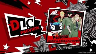 Dream Of Butterfly  Persona 5 DLC Instrumental Version  (Extended)