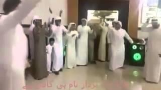 Dance on saraiki song 'bismillah karan' by arabic guys in Dubai UAE
