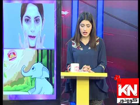 Watch & Win 04 November 2019 | Kohenoor News Pakistan