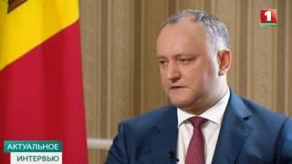 Президент Молдовы Игорь Додон. Актуальное интервью