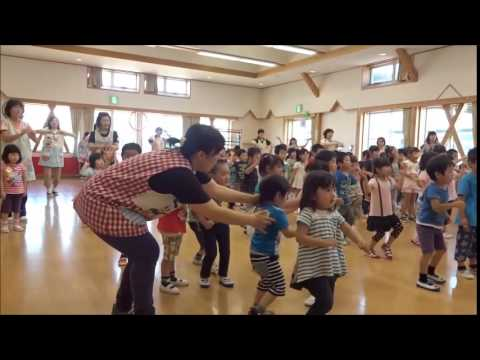 Waganosato Nursery School