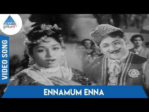 Kaithi Kannayiram Tamil Movie Songs | Ennamum Enna Video Song | KV Mahadevan