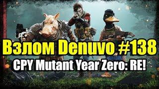 Взлом Denuvo #138 (14.01.19) CPY Mutant Year Zero: Road to Eden!