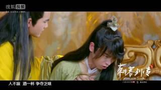 SpeXial-Evan/Dylan (馬振桓/熊梓淇) 劍心飛揚 《刺客列傳》片頭曲MV
