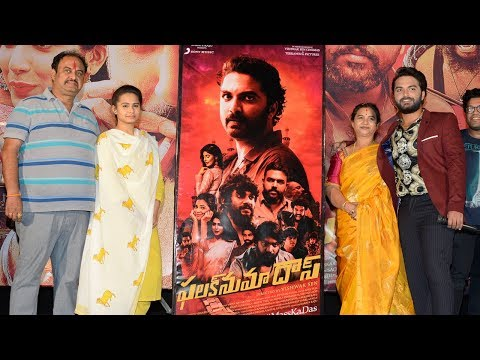falaknuma-das-movie-teaser-launch-event