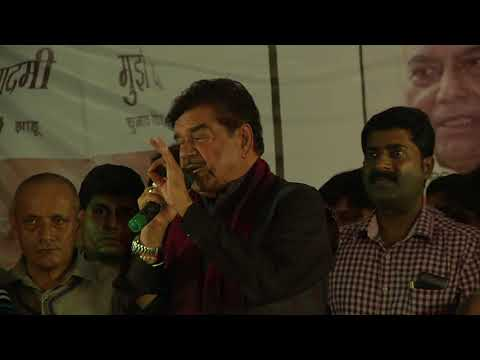 Shatrugun Sinha Speech at Jan Adhikar Rally