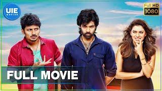 Pokkiri Raja Tamil Full Movie