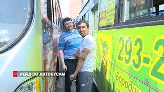 Владивосток: горожане жалуются, водители — возят
