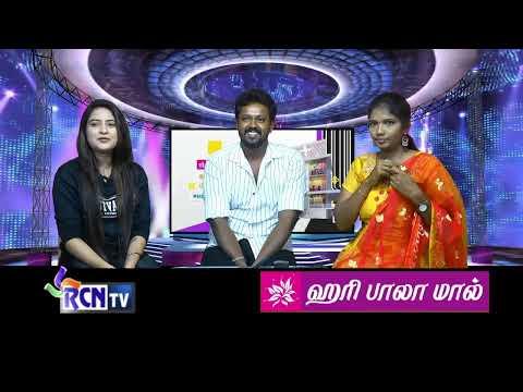 LIVE With Angaadi Theru Hero MAHESH & Actress Deepthi I நேரலை 7373740404