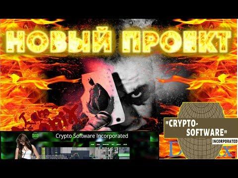 cryptoswi инвестиционный проект для заработка денег в интернете