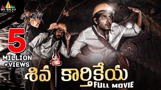 Shiva Karthikeya Latest Full Movie | Kathir, Kushi | New Full Length Movies | Sri Balaji Video