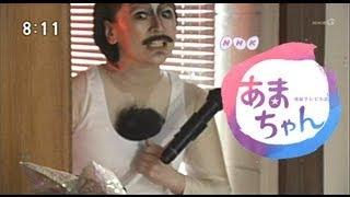 「あまちゃん」を映画評論家の町山智浩が語る