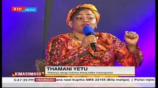 Thamani yetu: Je, ni wazazi, shule ama jamii ya kulaumiwa? [Part 2]