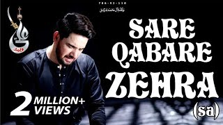 Farhan Ali Waris | Sar E Qabr E Zehra Ali Ro Rahay Hain | Noha | 2018 / 1440