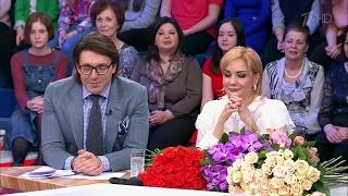 Сегодня Вечером с Татьяной Булановой. Выпуск от 18 февраля 2017
