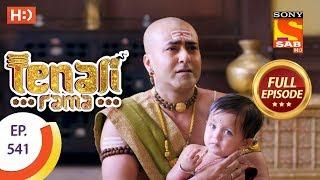 Tenali Rama - Ep 541 - Full Episode - 30th July, 2019