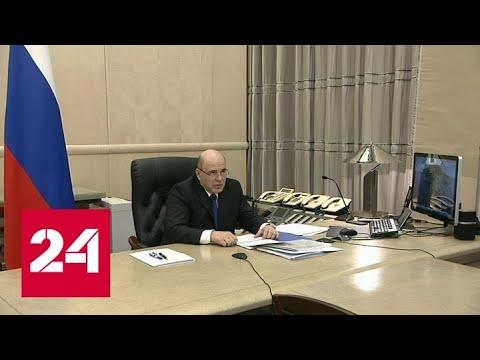 Мишустин: процедура банкротства физических лиц будет максимально упрощена - Россия 24