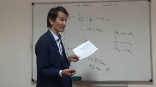 Himiya päninen WBT esepterin şeşu «1»